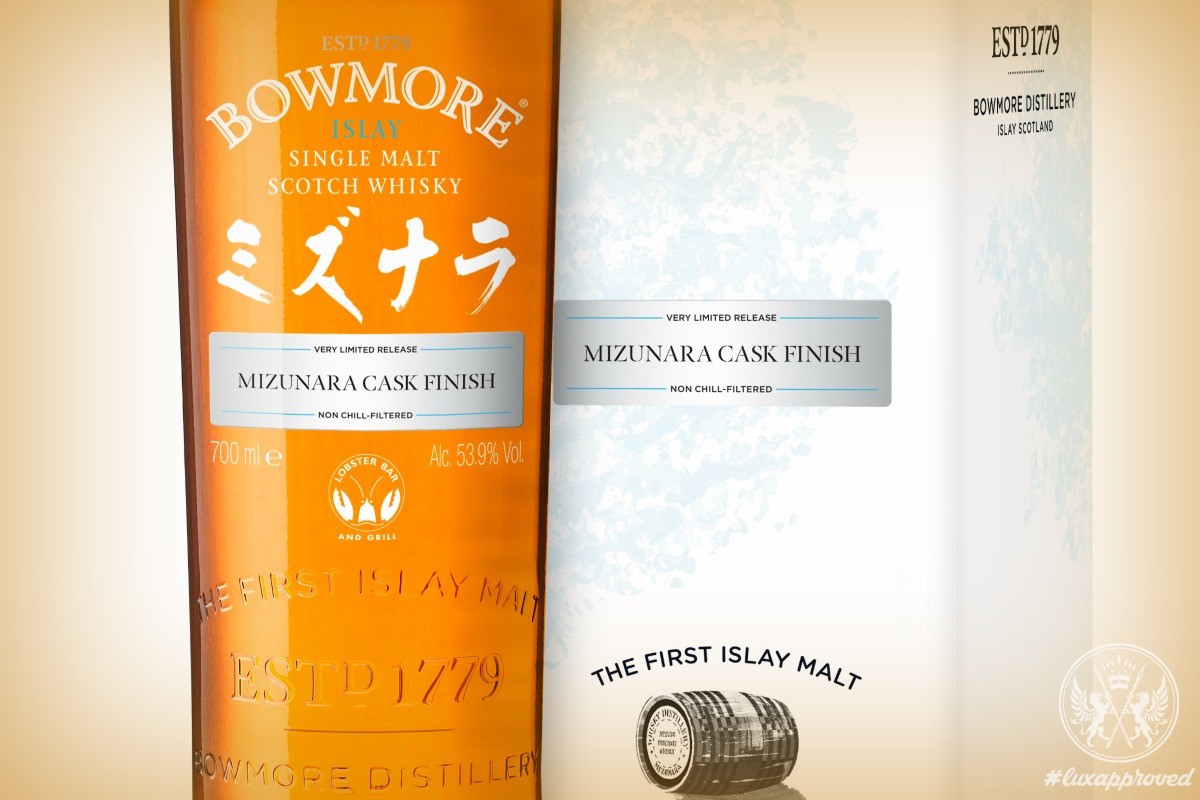 Bowmore Mizunara Cask Finish Combines The Best Of The East And The West