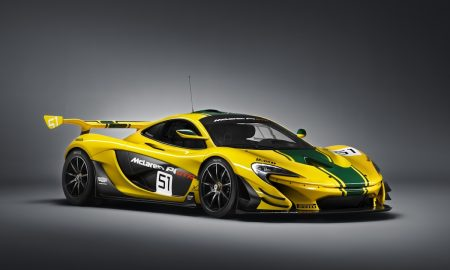 McLaren P1TM GTR in Iconic Harrods Livery Is Heading to the Brussels Motor Show
