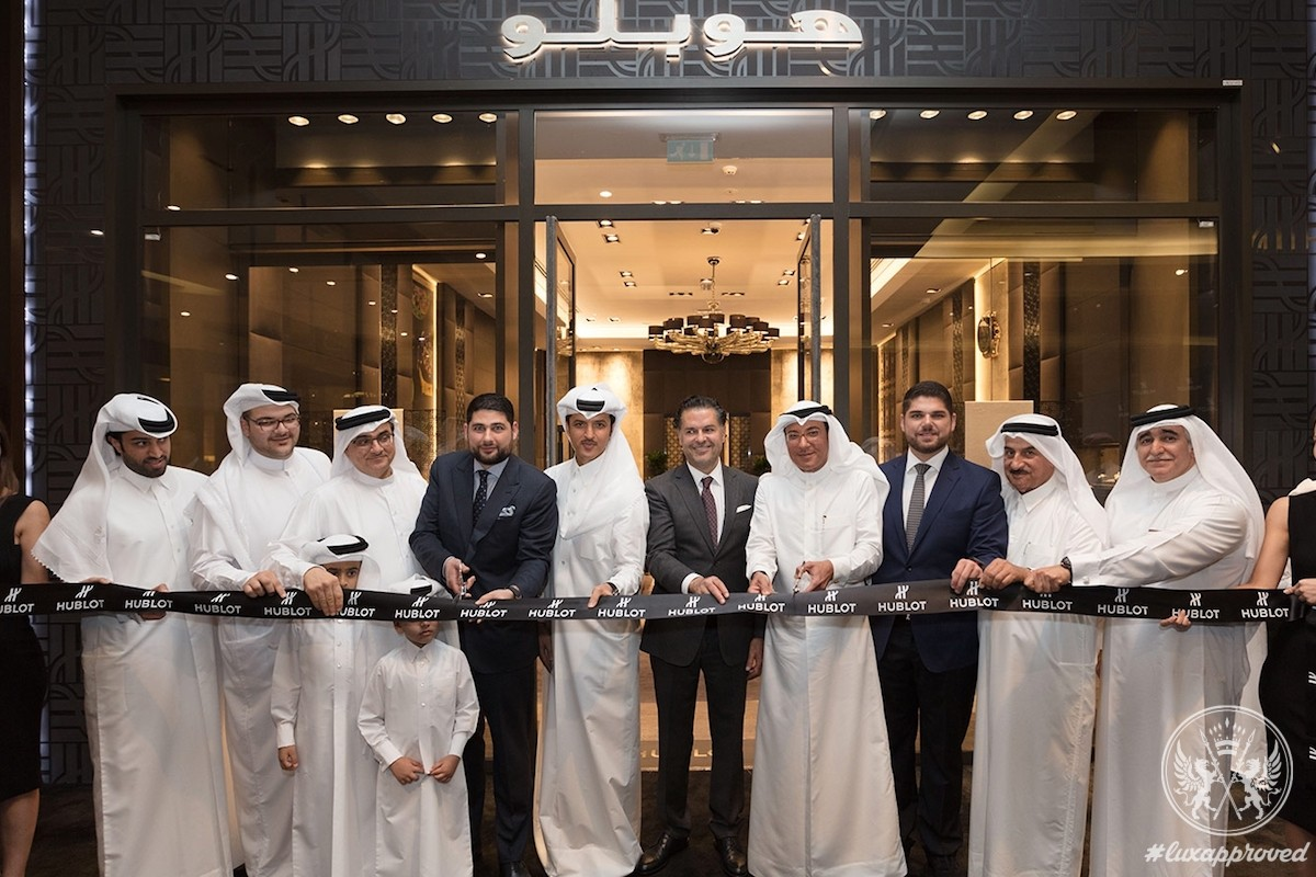 Hublot Boutique Doha Opens in Qatar