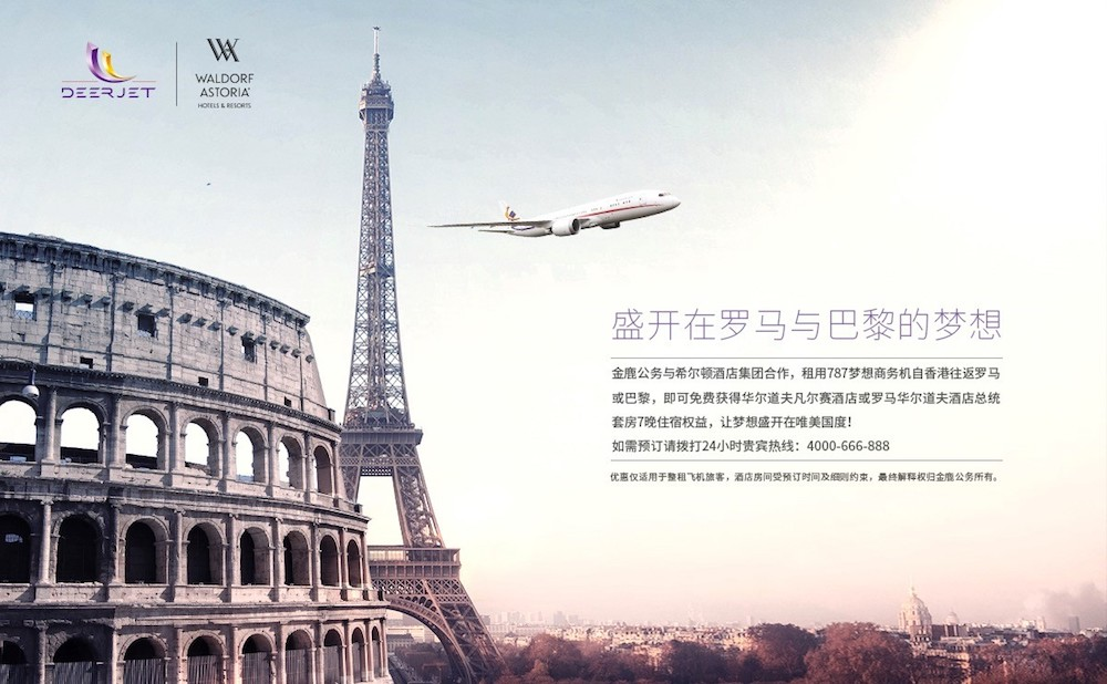 "Deer Jet & Waldorf Astoria Hotels and Resorts Partner for the 787 Dream Jet ""Europe Dream Journeys"""