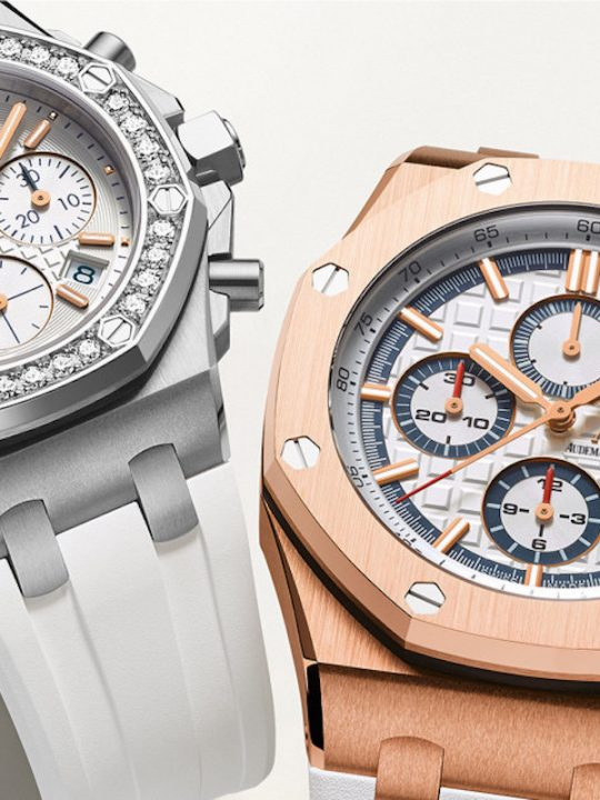 Audemars Piguet Presents Royal Oak Offshore Summer Edition
