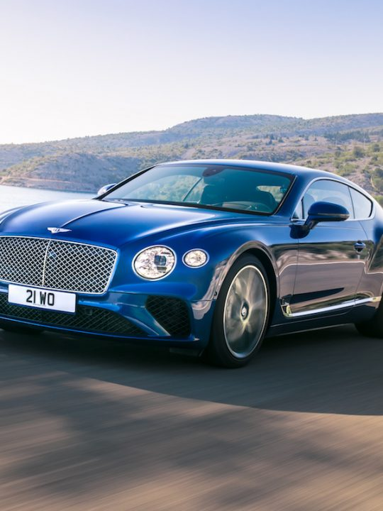 Bentley Continental GT Will Debut at the IAA Frankfurt Motor Show
