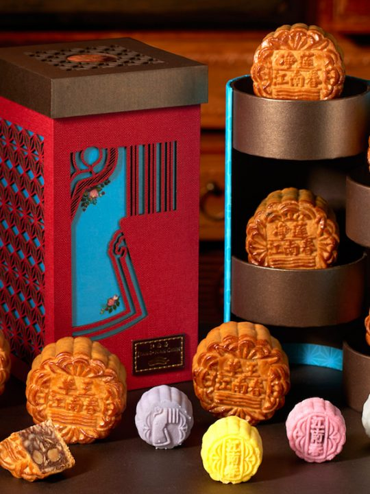 Four Seasons Hotel Singapore Offers Exquisite Selection of Limited Edition Mooncakes