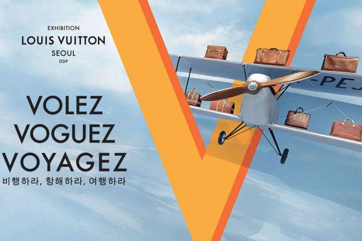 Volez, Voguez, Voyagez - Louis Vuitton Exhibition in Seoul