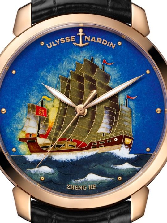 Ulysse Nardin Classico Zheng He Limited-Edition Enamel Cloisonné Timepiece